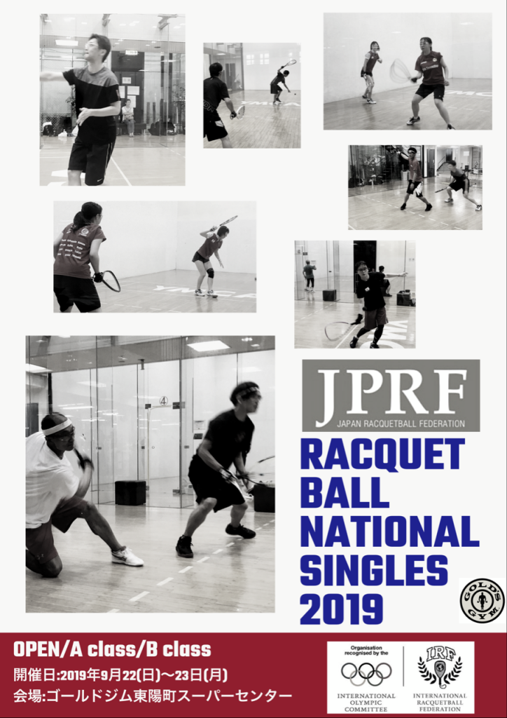 Japan Racquetball Federation National Singles 2019 Announcement
